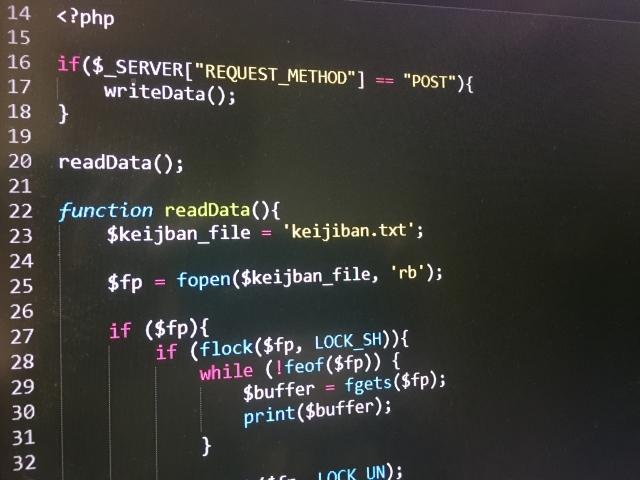 プログラミング学習中のコード