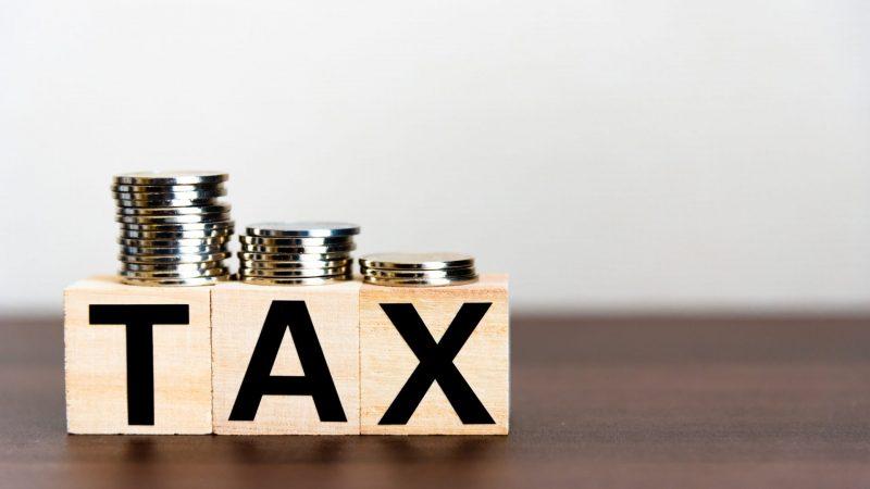 減税・節税