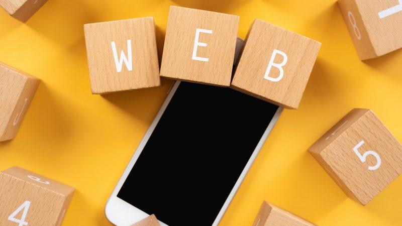 WEBサービスの作成方法