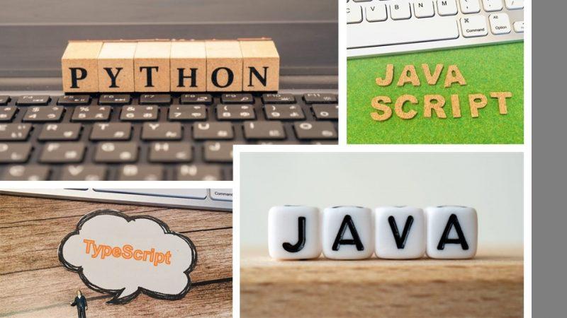 プログラミング言語の比較
